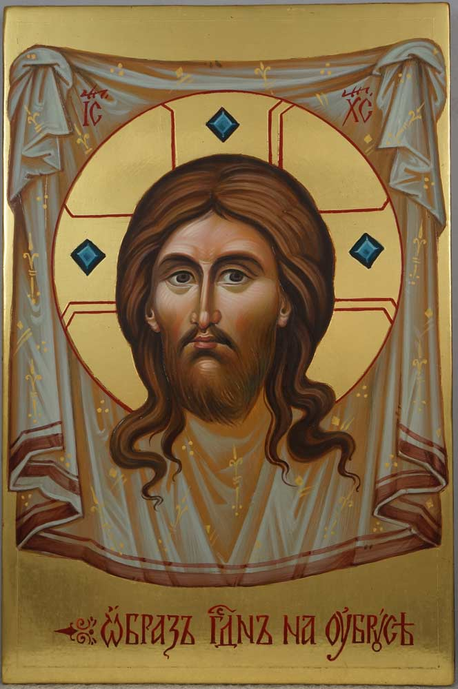 """The Holy Face """"Ubrus"""" Mandylion Hand-Painted Byzantine Icon"""