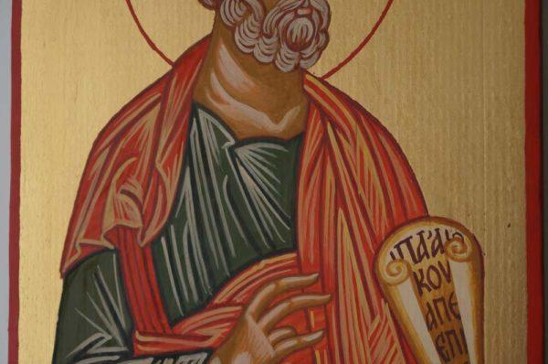 Saint Peter the Apostle Hand Painted Orthodox Icon on Wood