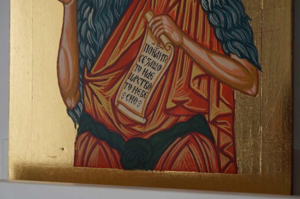 Saint St John the Baptist Forerunner Hand Painted Byzantine Icon