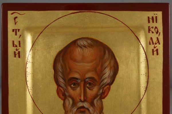Saint Nicholas Miniature Hand-Painted Byzantine Icon