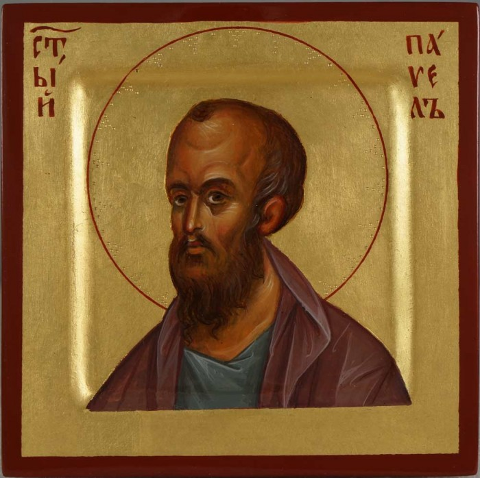 St Paul the Apostle (miniature) Hand-Painted Byzantine Icon