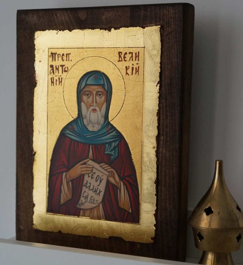 St Anthony of Egypt (small) Hand-Painted Byzantine Icon