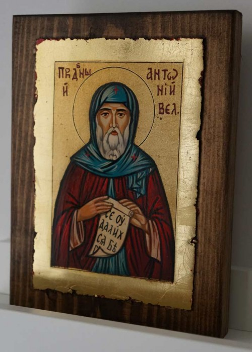 St Anthony of Egypt small Hand Painted Orthodox Icon