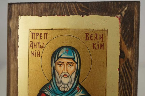 St Anthony of Egypt small Hand Painted Orthodox Icon on Wood