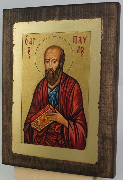 St Paul the Apostle small Hand Painted Icon Byzantine Orthodox