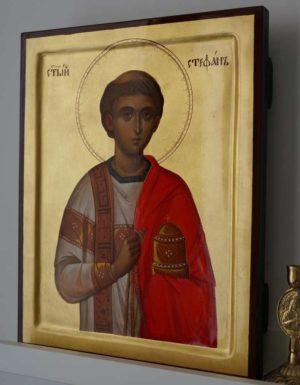 Saint Stephen the Protomartyr Hand-Painted Byzantine Orthodox Icon