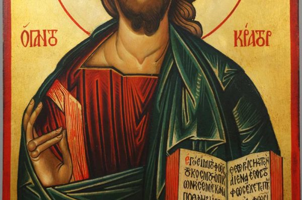 Hand-Painted Orthodox icon of Christ Pantocrator (open book)