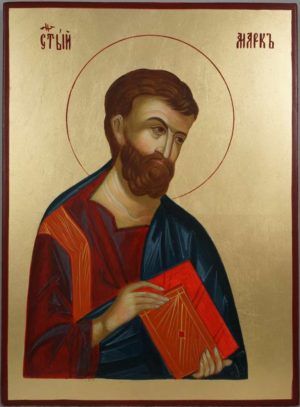 Hand-Painted Orthodox Icon of St Mark Apostle and Evangelist