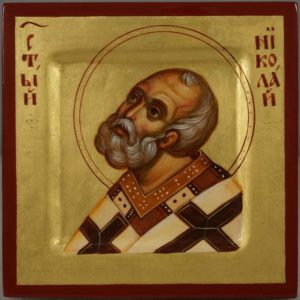 St Nicholas of Myra (miniature) Hand-Painted Byzantine Icon
