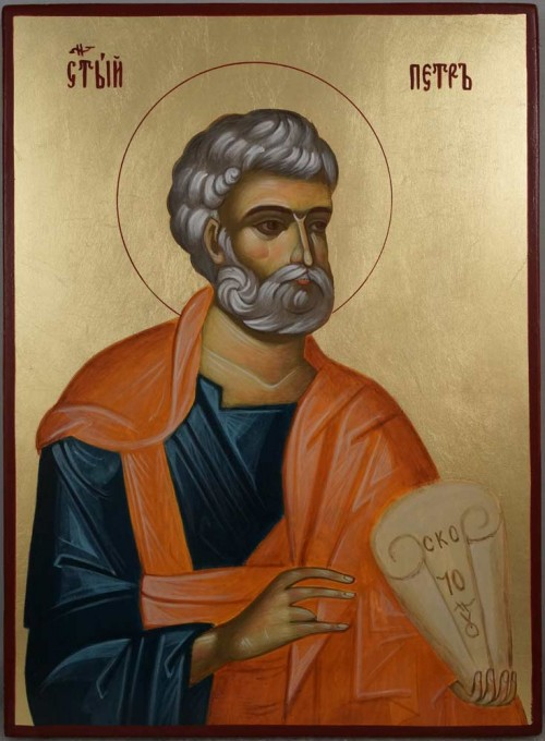 Hand-Painted Byzantine Icon of St Peter the Apostle