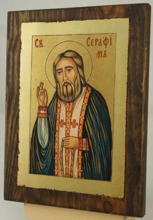 St Seraphim of Sarov small Hand Painted Orthodox Icon