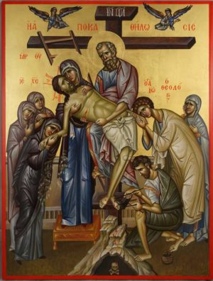 Hand-Painted Orthodox Byzantine Icon of the Descent from the Cross