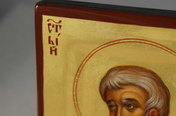 Hand-Painted Byzantine Icon of St Peter the Apostle (miniature)