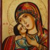 Virgin Mary Eleusa Rilska small Icon Hand Painted Byzantine Orthodox