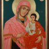 Hand-Painted Orthodox Icon Virgin Mary the Guide
