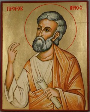 Prophet Amos Hand-Painted Orthodox Icon