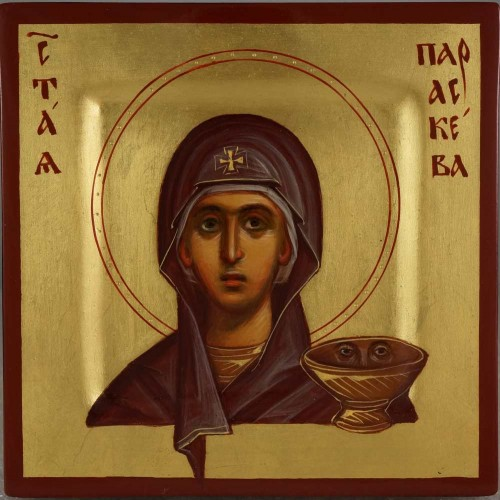 Hand-Painted Orthodox Icon of Saint Paraskevi (miniature)