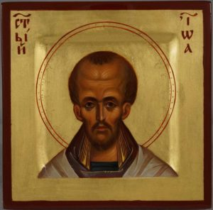 Hand-Painted Byzantine Icon of St Saint John Chrysostom (miniature)
