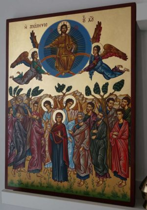 Ascension of Christ Hand-Painted Orthodox Byzantine Icon