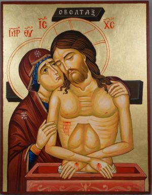 Jesus Christ Extreme Humility Hand-Painted Orthodox Icon