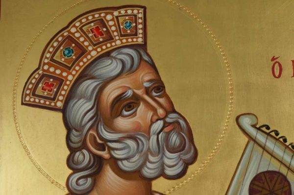 Prophet King David Hand Painted Orthodox Icon
