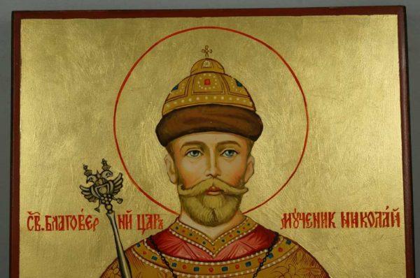 Tsar Nicholas II of Russia Hand-Painted Russian Orthodox Icon