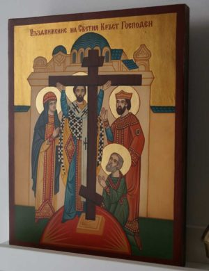 Exaltation of the Cross Icon Hand Painted Byzantine Orthodox