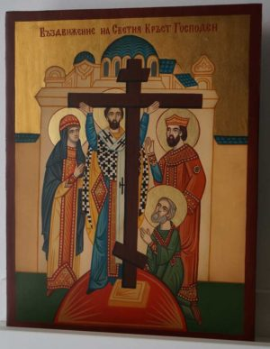 Exaltation of the Cross Icon Hand Painted Byzantine Orthodox
