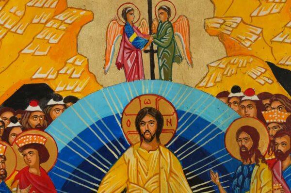 Harrowing of Hades Resurrection Icon Hand Painted Byzantine Orthodox