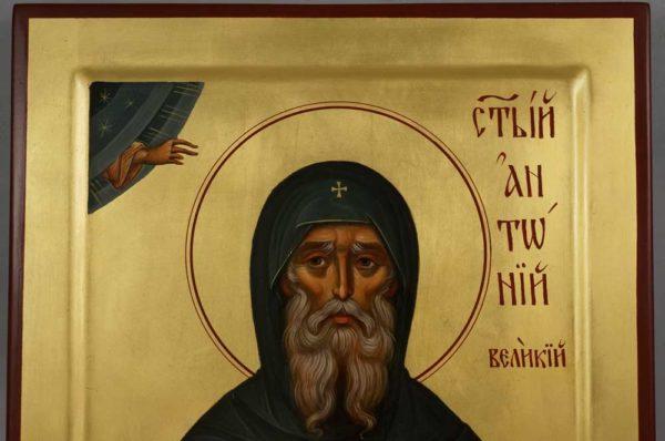 Saint Anthony the Great Hand Painted Byzantine Orthodox Icon on Wood