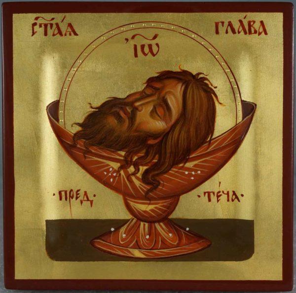 Saint John the Baptist Head miniature Hand Painted Byzantine Icon