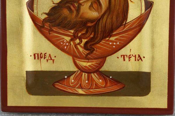 Saint John the Baptist Head miniature Hand Painted Byzantine Icon
