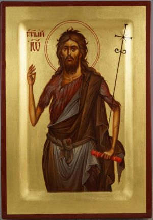Saint John the Forerunner Baptist Hand Painted Byzantine Icon Raised Border