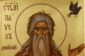 Saint Paul the First Hermit Hand Painted Byzantine Icon on Wood