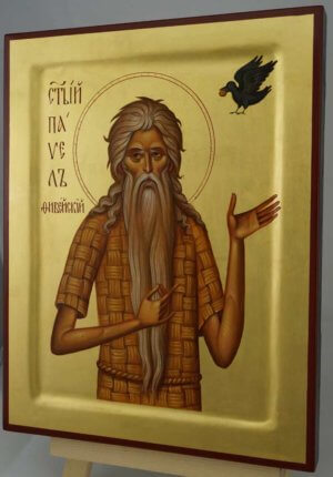 Saint Paul the First Hermit raised border Hand Painted Byzantine Icon