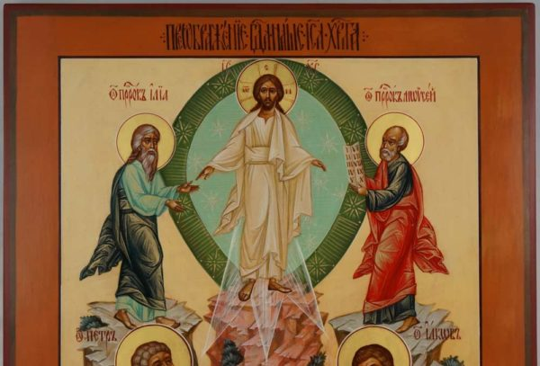 Transfiguration Hand Painted Russian Orthodox Icon on Wood