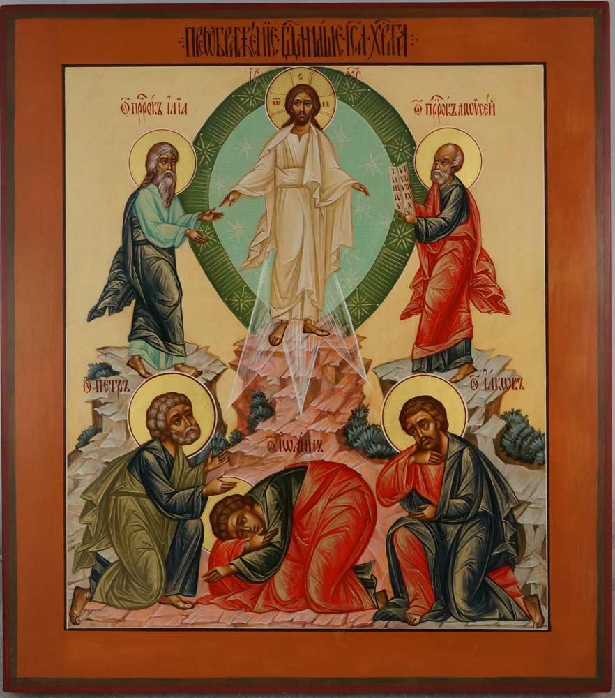 Transfiguration Hand Painted Russian Orthodox Icon on Wood