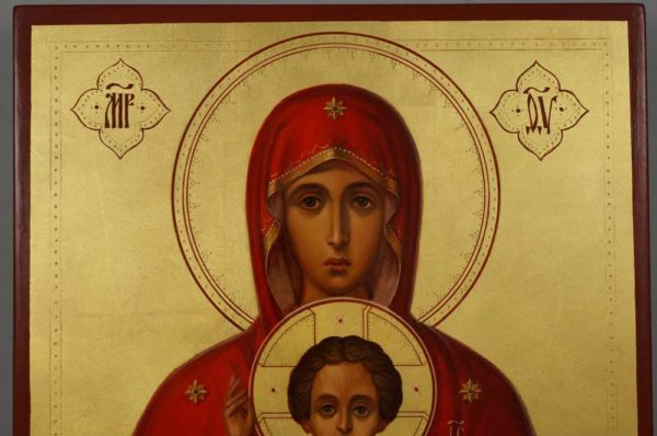 Valaam Icon of the Mother of God Hand Painted Orthodox on Wood