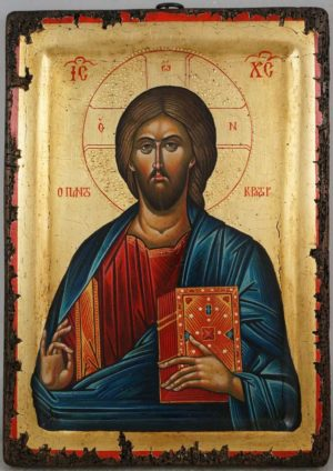 Jesus Christ Pantocrator Closed Book Raised Border Antique Hand Painted Byzantine Orthodox Icon
