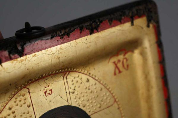 Jesus Christ Pantocrator Closed Book Raised Border Antique Hand Painted Byzantine Orthodox Icon