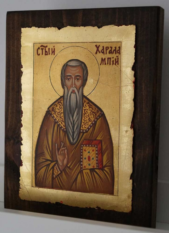 Saint Haralambos small Hand Painted Orthodox Icon