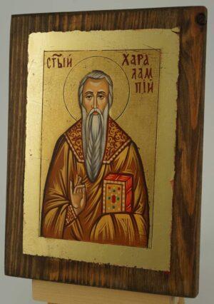 Saint Haralambos small Icon Hand Painted Byzantine Orthodox