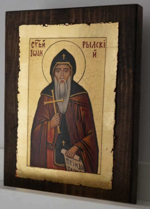 Saint John of Rila small Hand Painted Bulgarian Orthodox Icon