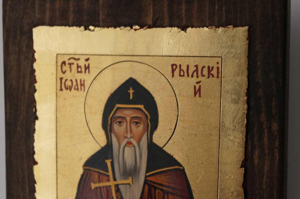 Saint John of Rila small Hand Painted Bulgarian Orthodox Icon