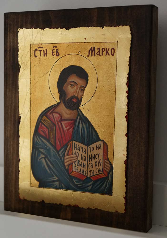 St Mark Apostle and Evangelist small