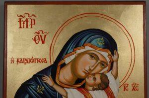Theotokos Kardiotissa Hand Painted Orthodox Icon Taylor Mother of God Icon