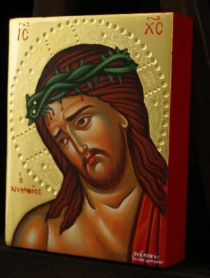 Christ O Nymphios polished gold miniature Icon Hand Painted Byzantine Orthodox