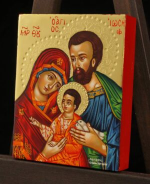 Holy Family polished gold miniature Icon Hand Painted Greek Orthodox