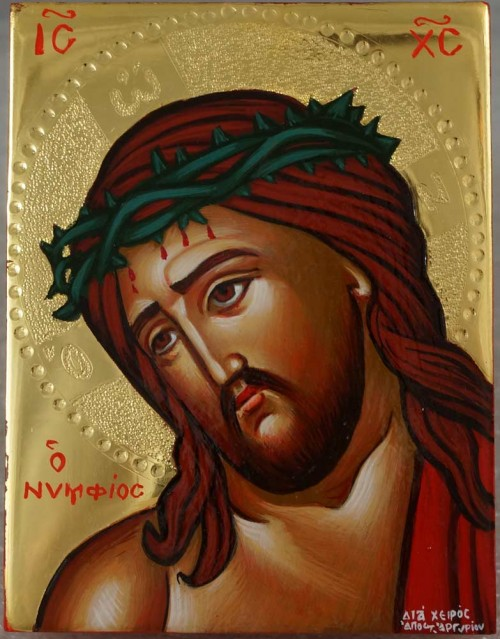 Jesus Christ O Nymphios polished gold miniature Greek Icon Hand Painted Orthodox