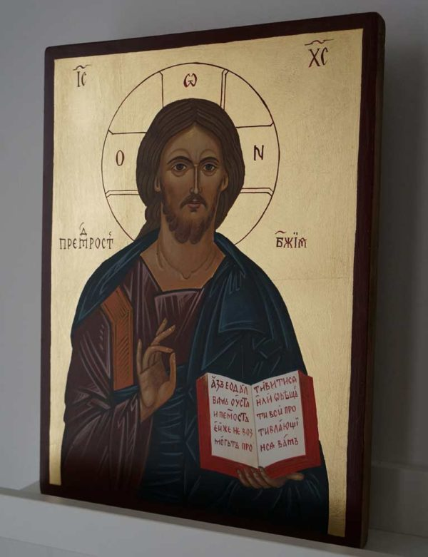 Jesus Christ Our Lord Open Book Hand Painted Orthodox Icon on Wood
